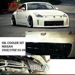 22 Row AN10 Oil Cooler Bolt on kit for Nissan 03-08 350z Fairlady 09-14 370z SL